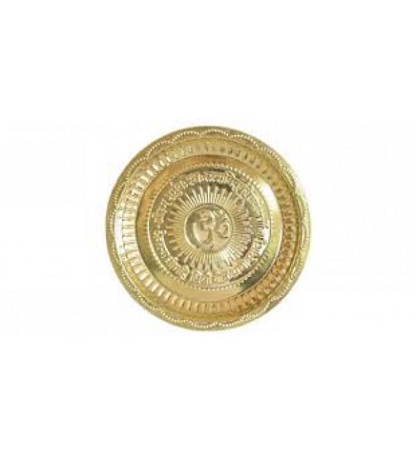 Brass Plate (Gayatri Mantra)