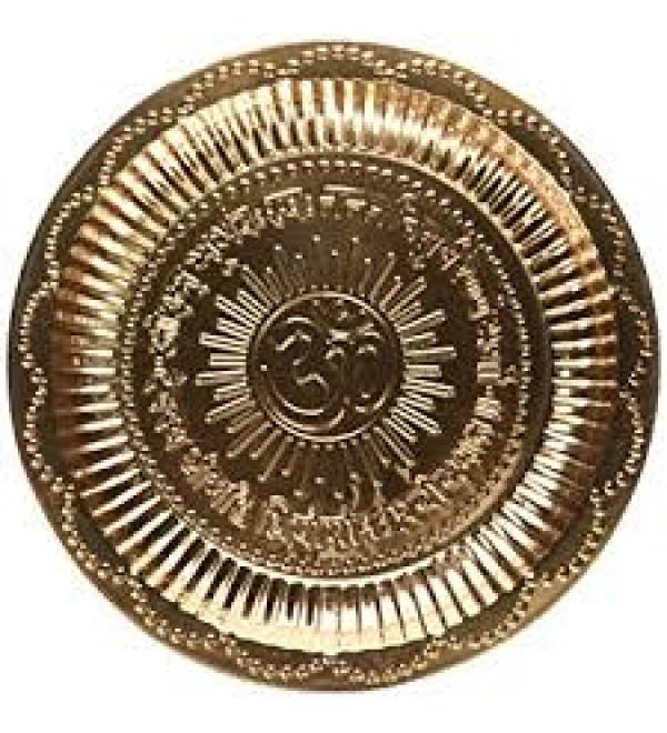 Copper Plate (Gayatri Mantra)