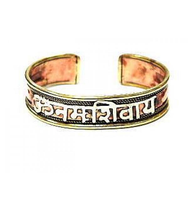 Bracelet: Aum Namah Shivay