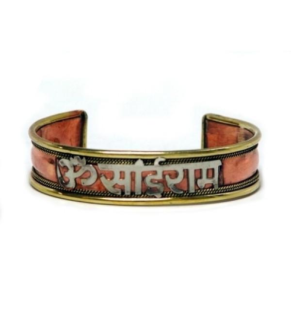 Bracelet: Aum Sai Ram