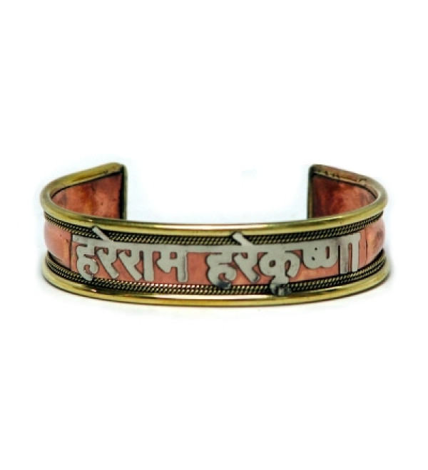 Bracelet: Hare Ram Hare Krishna