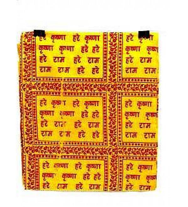 Shawl Yellow  (Hare Rama Hare Krishna)