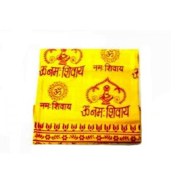 Shawl Yellow (Aum Namah Shivay)