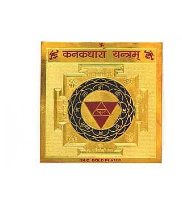 Kanakdhara Yantra (Gold Plated)