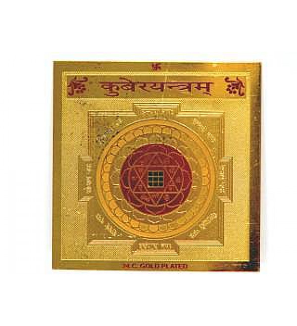 Kuber Yantra (Gold Plated)