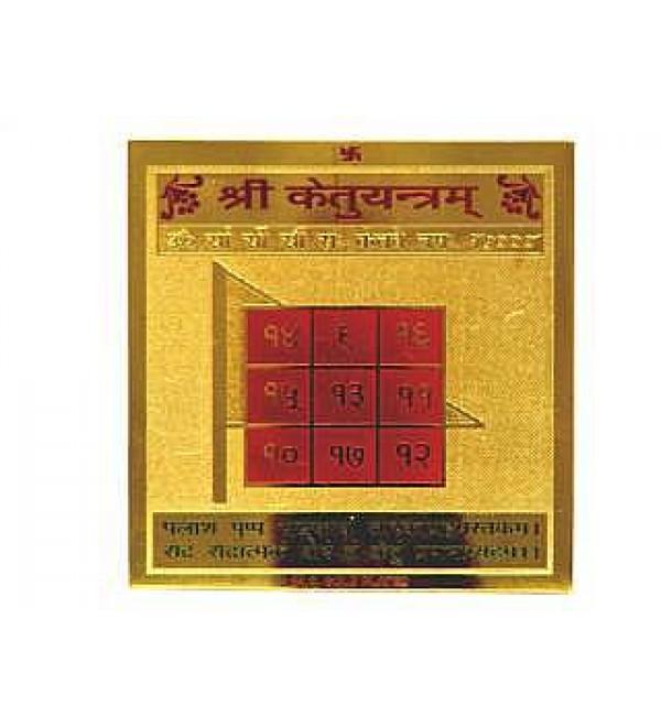 Sri Ketu Yantra (Gold Plated)