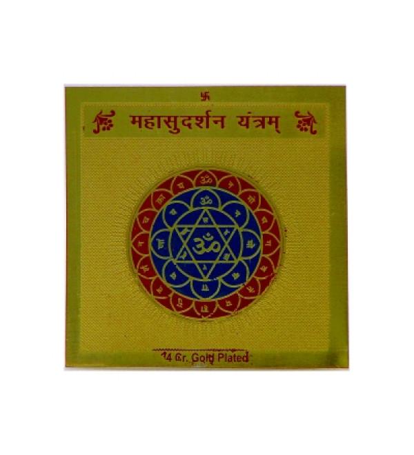 Mahsudarshan Yantra (Gold Plated)
